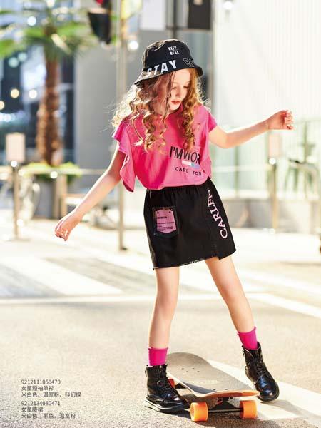 卡儿菲特童装品牌2020春夏粉色T恤黑色短裙