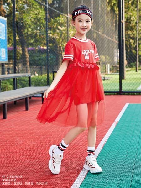 卡儿菲特童装品牌2020春夏红色长款T恤裙罩红纱