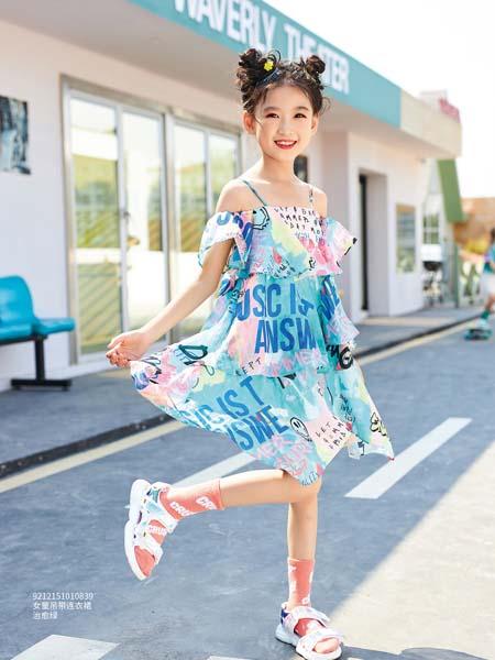 卡儿菲特童装品牌年销售3000余万件,加盟优势多