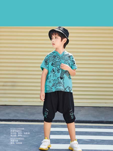 卡儿菲特童装品牌2020春夏蓝色T恤黑短裤