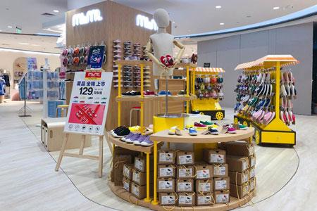 M1&M2童鞋店�展示