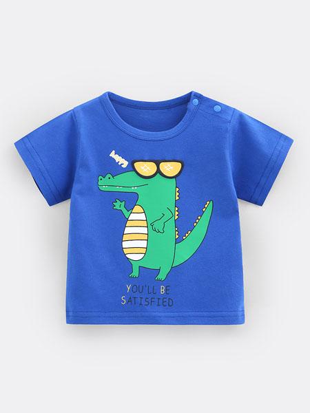 七贝乐童装品牌2020春夏男童女童T恤宝宝休闲上衣婴儿夏装外出薄款儿童纯棉打底衫