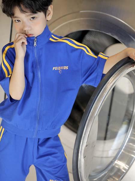 PEIQI KIDS童装品牌2020春夏蓝色运动套装