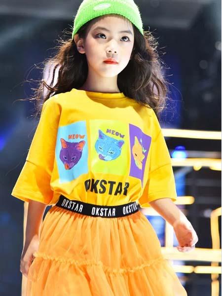 2020就要简单而不平凡,欧卡星童装品牌实力招商