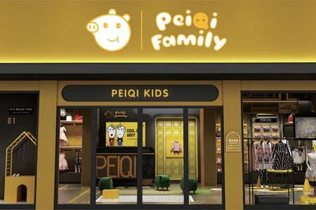 PEIQI KIDS店铺展示