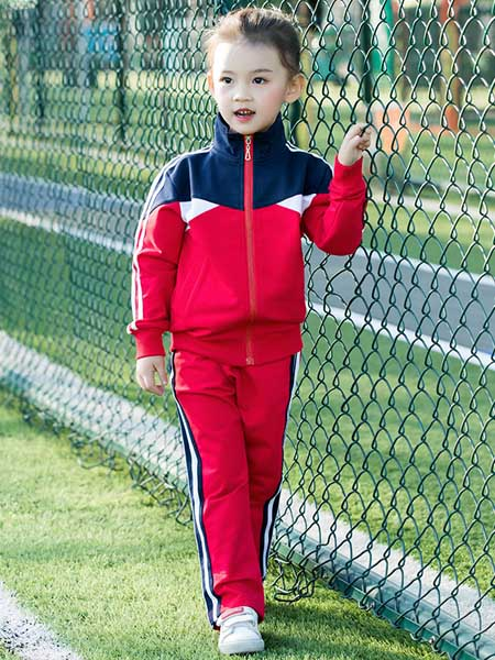 艾儿家童装品牌2020春夏男女同款款班服园服校服针织两件套运动服春季新款拉链衫