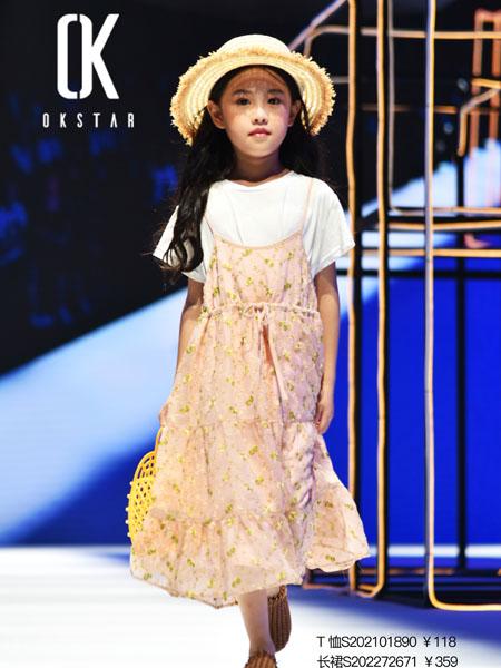 欧卡星童装品牌2020春夏碎花吊带连衣裙