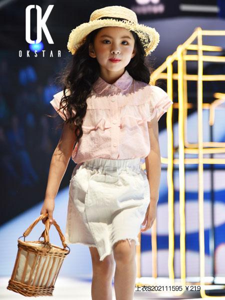 欧卡星童装品牌2020春夏浅粉色雪纺衫翻领
