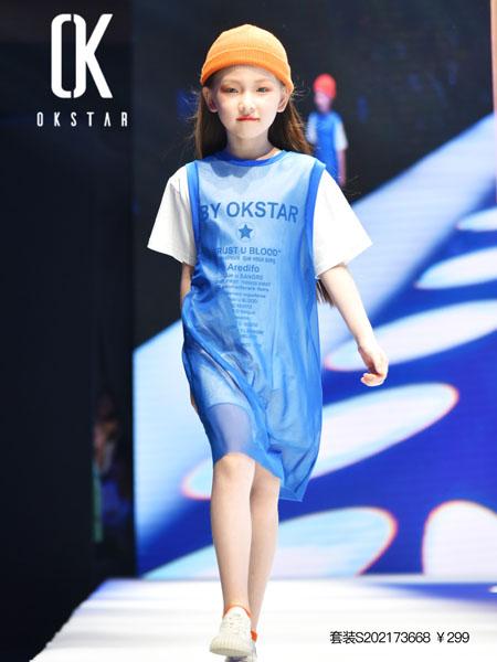 欧卡星童装品牌2020春夏蓝色纱网连衣裙内搭长款白T恤