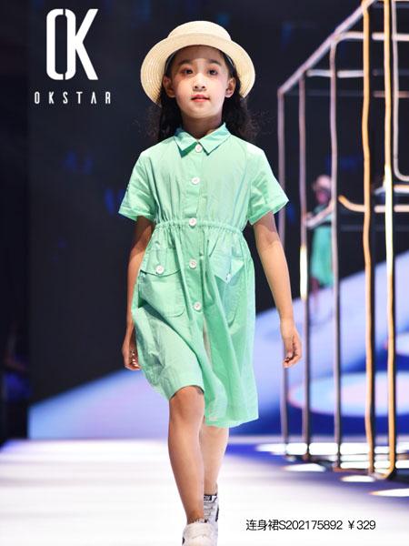 欧卡星童装品牌2020春夏绿色翻领连衣裙
