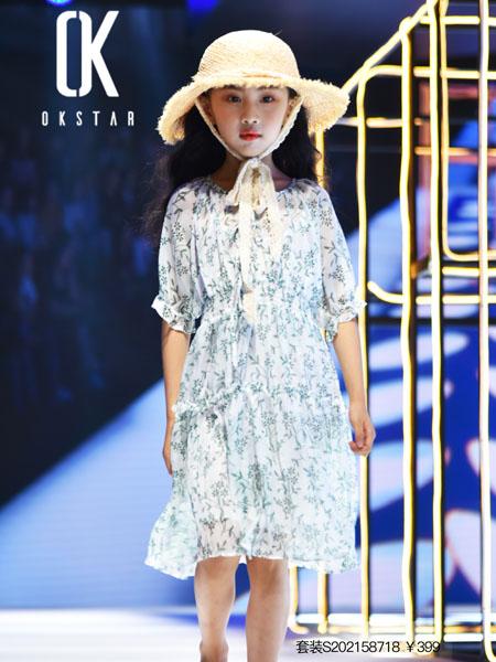 欧卡星童装品牌2020春夏圆领浅蓝色碎花连衣裙