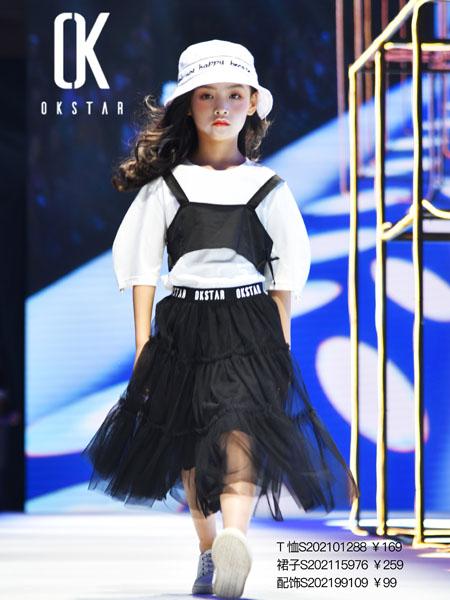 欧卡星童装品牌2020春夏白色T恤黑纱半裙