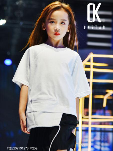 欧卡星童装品牌2020春夏纯白色T恤