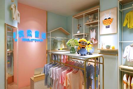 宾果童话店铺展示