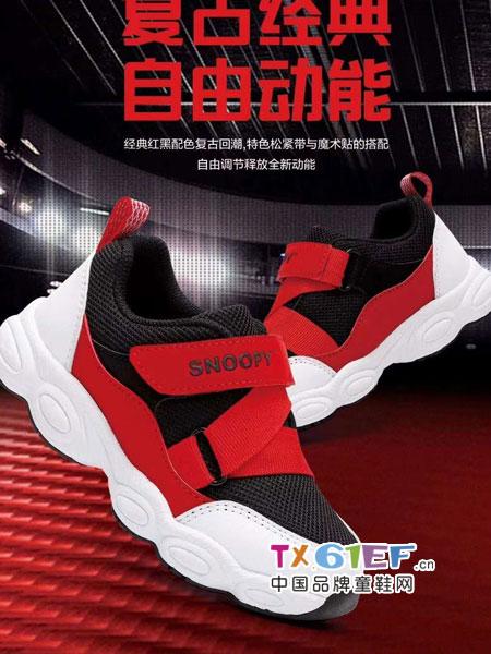 史努比/凯蒂猫/小叮当/迪士尼童鞋品牌绯红色黑色跑鞋