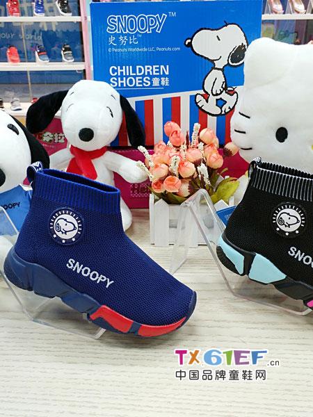 史努比/凯蒂猫/小叮当/迪士尼童鞋品牌高帮蓝色鞋