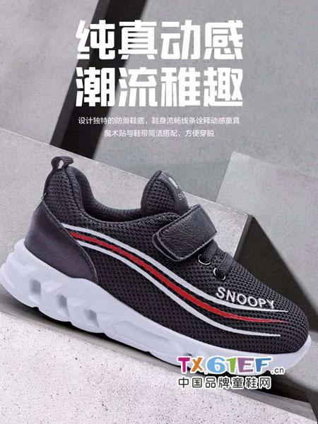 史努比/凯蒂猫/小叮当/迪士尼童鞋品牌黑色休闲鞋