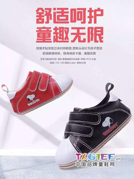 史努比/凯蒂猫/小叮当/迪士尼鞋服一体 启迪新生代的童年梦想