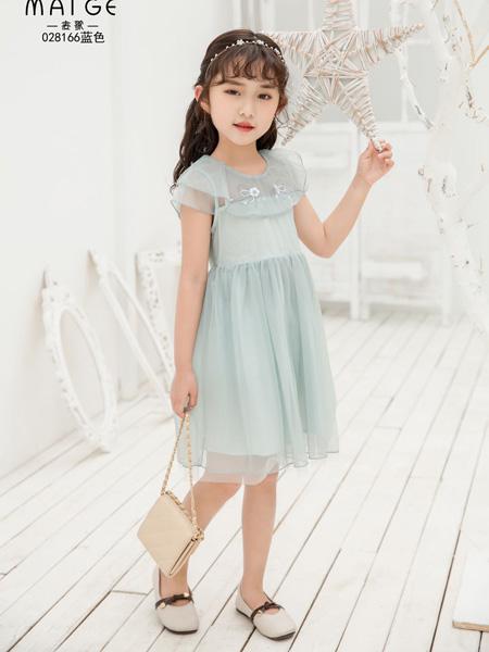 麦歌童装品牌2020春夏荷叶边青绿色连衣裙