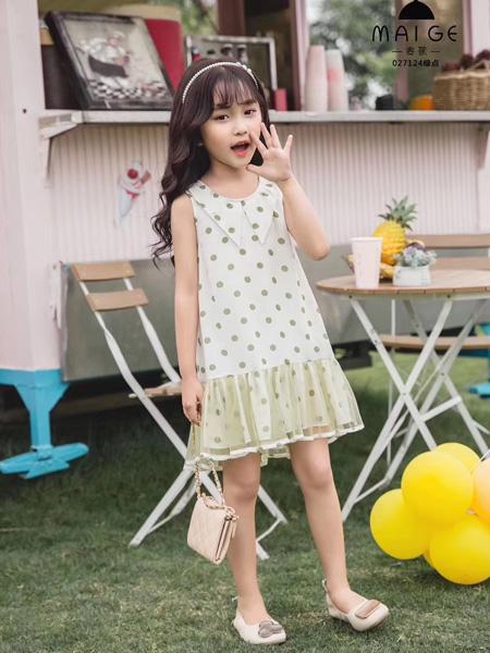麦歌童装品牌2020春夏波点直筒连衣裙