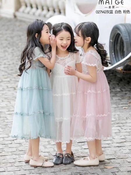 麦歌童装品牌2020春夏网纱连衣裙
