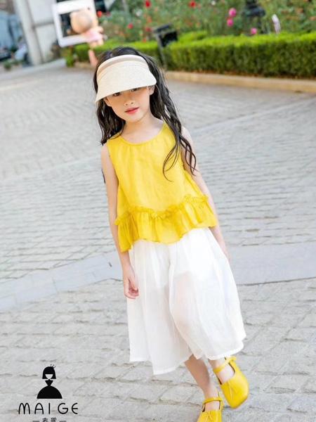 麦歌童装品牌2020春夏圆领黄色T恤