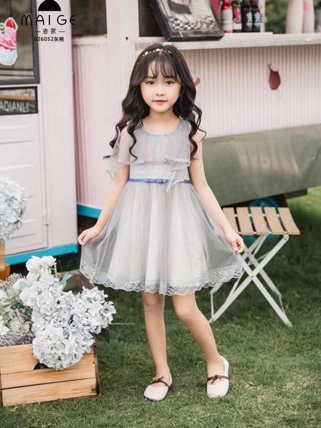 麦歌童装品牌2020春夏灰色荷叶边连衣裙