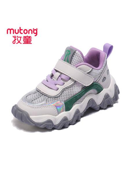 牧童童装品牌2020春夏男童运动鞋女童2020夏季新款反光浪浪鞋小童透气儿童鞋子¥138.00