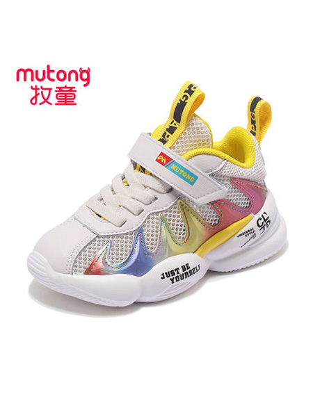 牧童童装品牌2020春夏女童运动夏季夜光小童幼儿园3-6岁小孩透气网鞋¥119.00