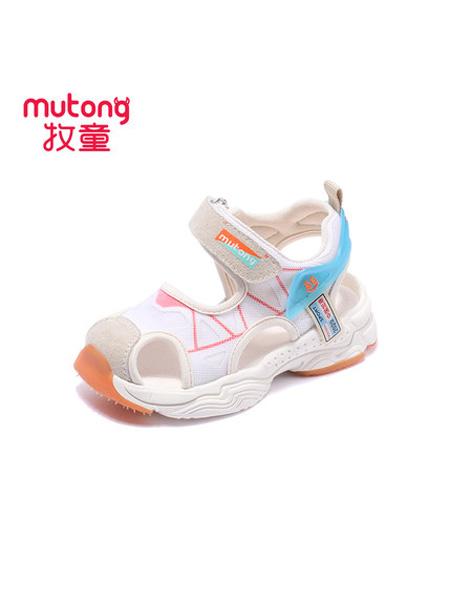 牧童童装品牌2020春夏宝宝包头凉鞋男1-4岁机能学步鞋女夏季2020软底男童婴儿鞋子¥79.00
