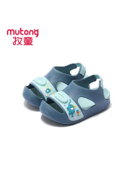 牧童童装品牌2020春夏童鞋男女宝宝防蚊洞洞鞋2020夏季新款防滑凉拖鞋儿童婴儿鞋子¥49.00