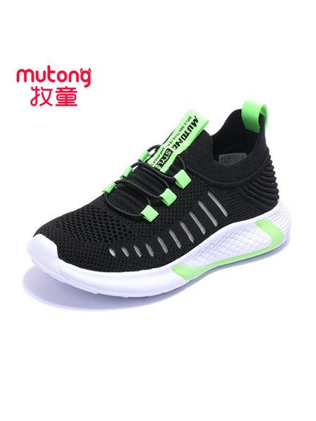 牧童童装品牌2020春夏运动鞋童鞋2020新款夏季商场同款男童机洗透气儿童鞋子潮¥158.00