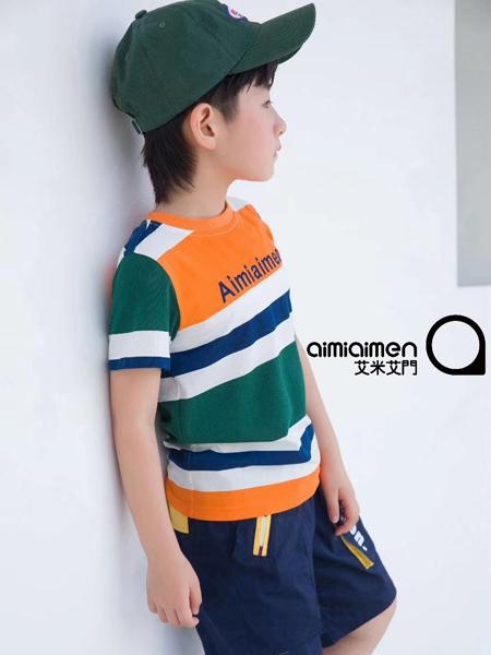 艾米艾门童装品牌2020春夏纯棉彩色个性套装两件套
