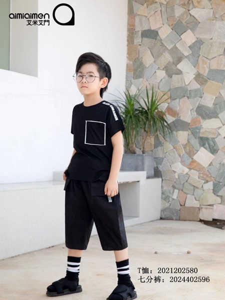 艾米艾门童装品牌2020春夏纯棉短袖男童套装