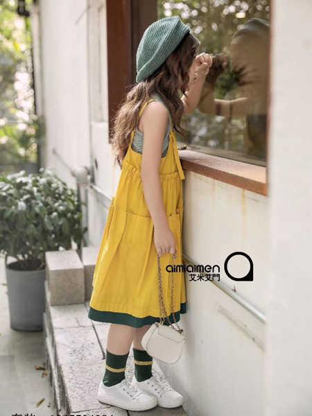 艾米艾门童装品牌2020春夏女童小清新连衣裙