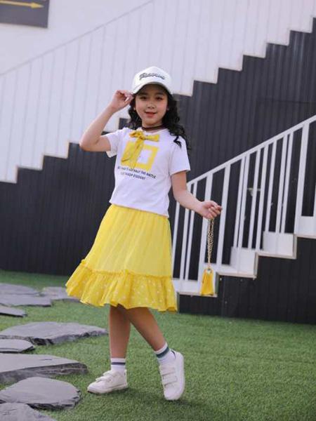 小嗨皮童装品牌2020春夏黄色半裙白色T恤