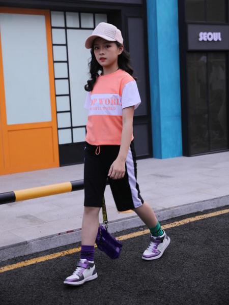 小嗨皮童装品牌2020春夏橘粉色T恤黑色短裤