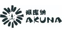 AKUNA阿库纳