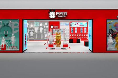 BOBDOG巴布豆店铺展示