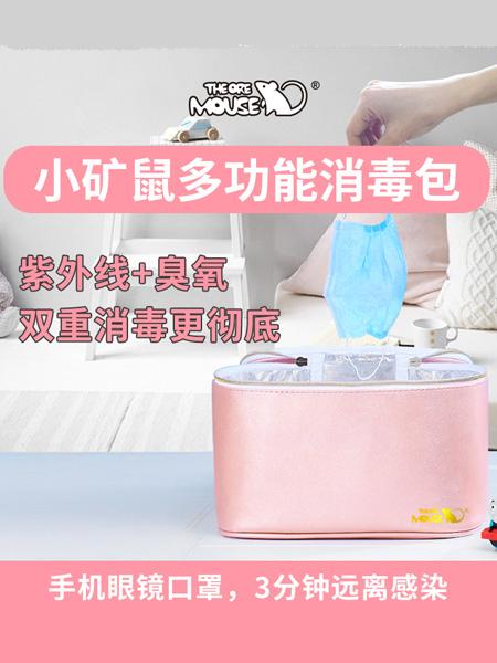 小袋鼠婴童用品多功能消毒包