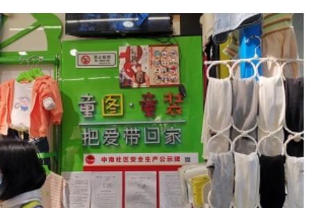 童图童装品牌,一站式全年龄段招商优势!!