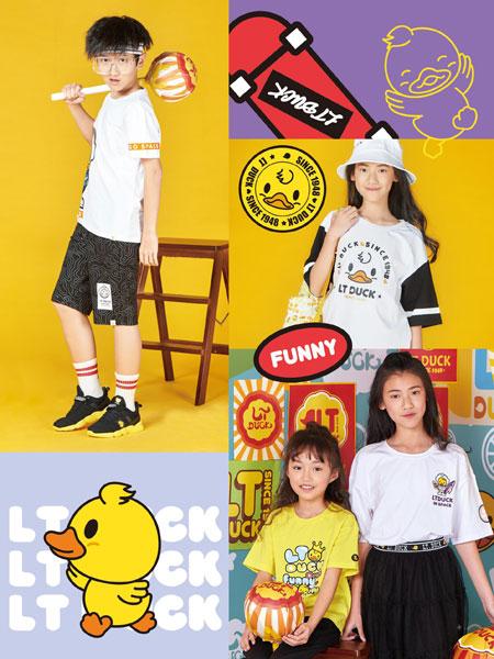 青少年买衣服,要找LT DUCK小黄鸭青少年鞋服一体品牌