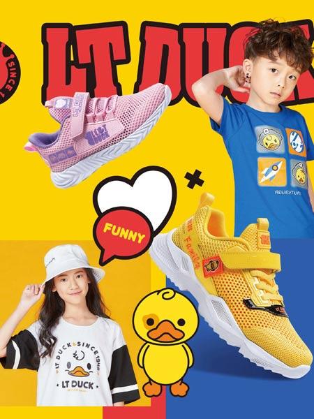 小黄鸭青少年鞋服一体江苏招加盟商