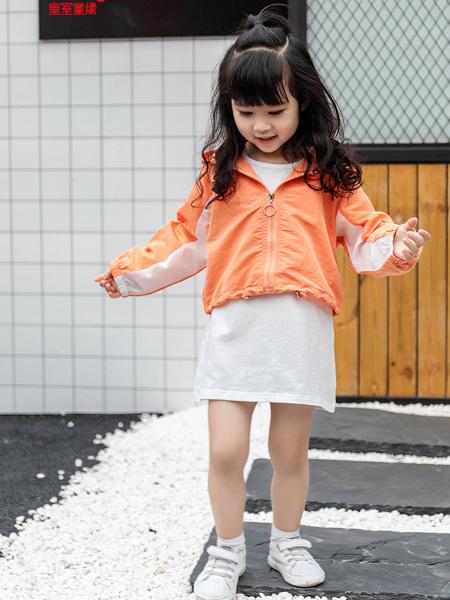 皇室童缘童装品牌2020春夏橘红色外套薄款