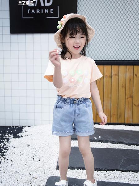 皇室童缘童装品牌2020春夏圆领浅橘粉色T恤
