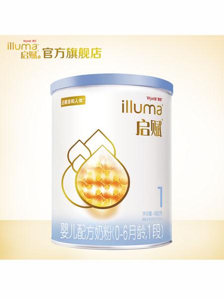 illuma婴儿食品启赋亲和人体幼儿配方3段奶粉900g*2