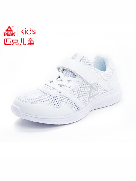peaktx童鞋品牌2020春夏童鞋新品休闲鞋透气防滑中大童儿童运动鞋
