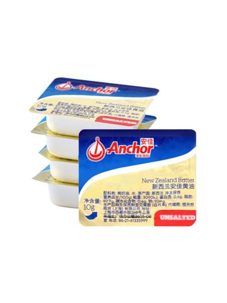 Anchor婴儿食品淡味黄油家用新西兰动物性黄油面包饼干牛轧糖雪花酥