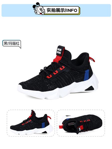巴布豆童鞋品牌2020春夏防滑户外透气运动鞋