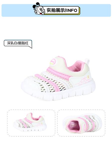 巴布豆童鞋品牌2020春夏休闲防滑网面凉鞋
